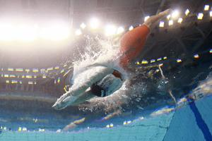 World Aquatics Championships