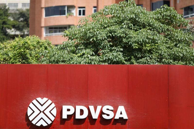 The corporate logo of the state oil company PDVSA is seen at a gas station in Caracas, Venezuela November 16, 2017. Marco Bello
