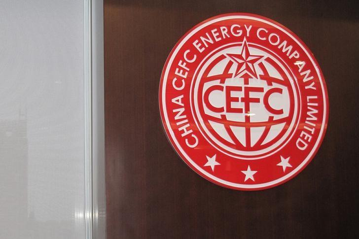 A CEFC logo is seen at CEFC China Energy's Shanghai headquarter in Shanghai, China September 14, 2016. Picture taken September 14, 2016.  Aizhu Chen