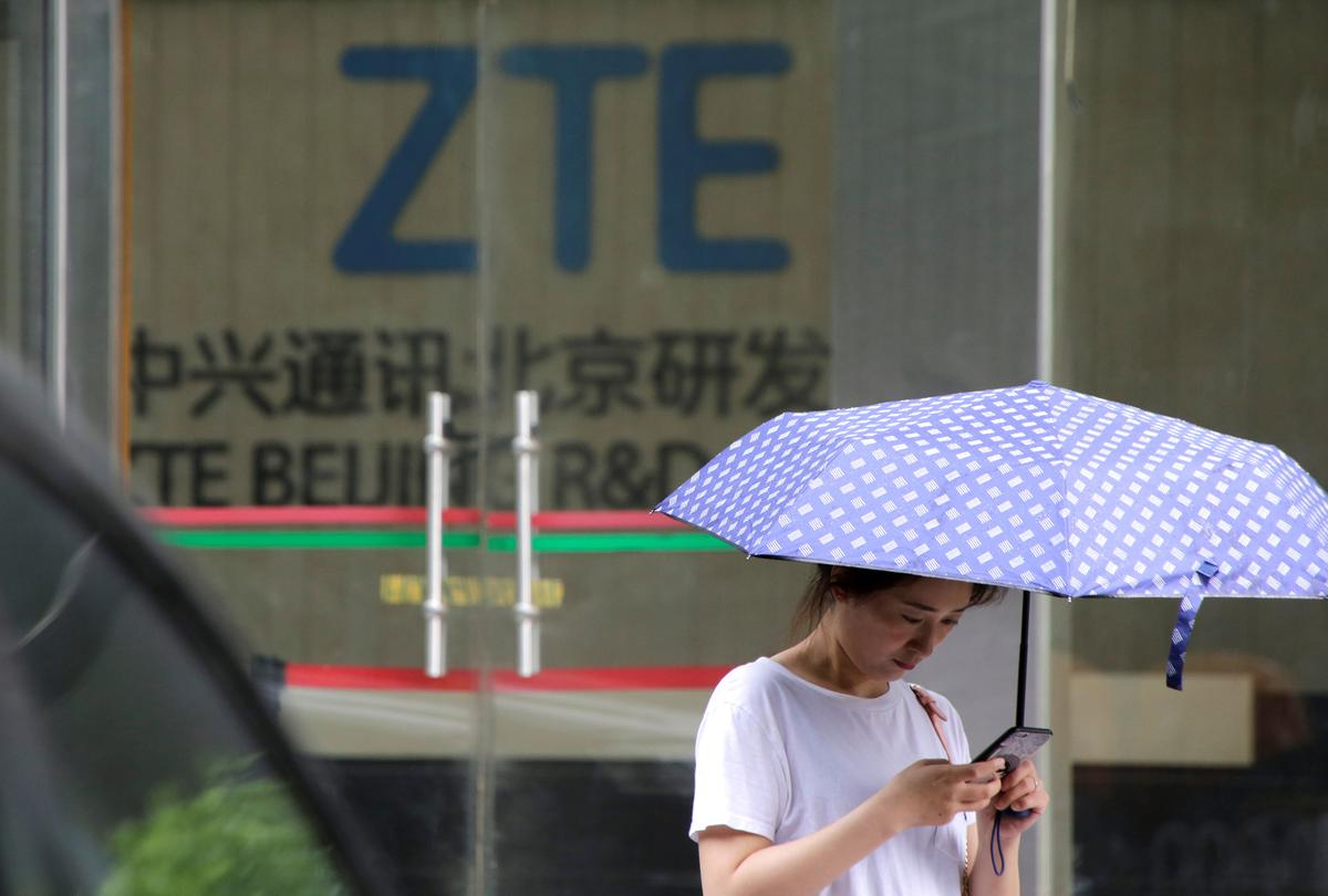White House seeks to block Senate bid to kill ZTE deal: WSJ