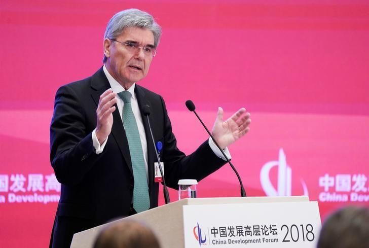 Siemens CEO Joe Kaeser speaks at the annual session of China Development Forum (CDF) 2018 at the Diaoyutai State Guesthouse in Beijing, China March 26, 2018. Jason Lee