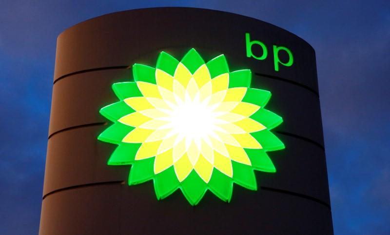 The logo of BP is seen at a petrol station in Kloten, Switzerland October 3, 2017. Arnd Wiegmann