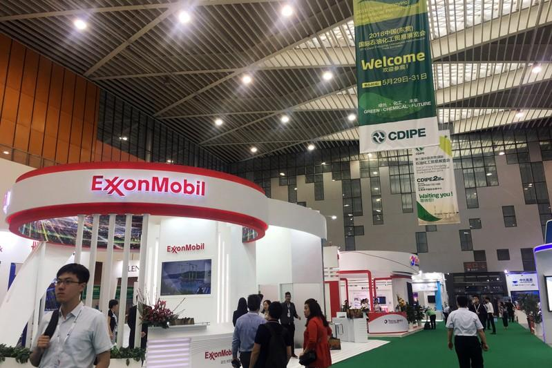 A booth of U.S. major ExxonMobil is seen at the China (Dongying) International Petrochemical Trade Exhibition in Dongying, Shandong province, China May 29, 2018.  Chen Aizhu