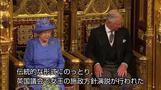 英女王が議会で施政方針、帽子が「EU残留」と話題(字幕・21日)