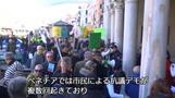 「観光客は来ないで」欧州の都市で高まる住民の反発(字幕・5日)