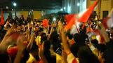 Celebrations as Peru becomes final team to qualify for FIFA World Cup