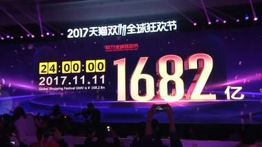 粘着テープは地球400周分、中国ネット通販が招く大量のゴミ(字幕・17日)