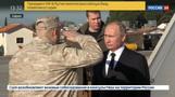 Russia to permanently keep air base, naval facility in Syria