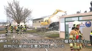 欧州のガス輸送拠点で爆発、供給不足への懸念広がる(字幕・12日)