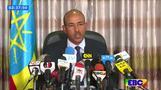 إثيوبيا تقول حالة الطوارئ ستستمر ستة أشهر