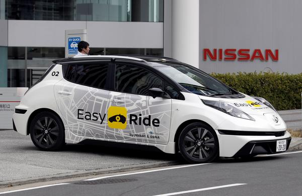 Nissan's 'Easy Drive' moves into the self driving car market