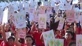 آلاف الطلبة الفلبينيين يسعون لتسجيل أكبر درس رسم في العالم