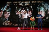 制作費113億円の中国大作映画が大失敗、公開から2日で打ち切り(字幕・17日)