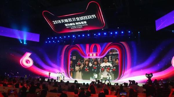 Alibaba hits record sales on Singles' Day