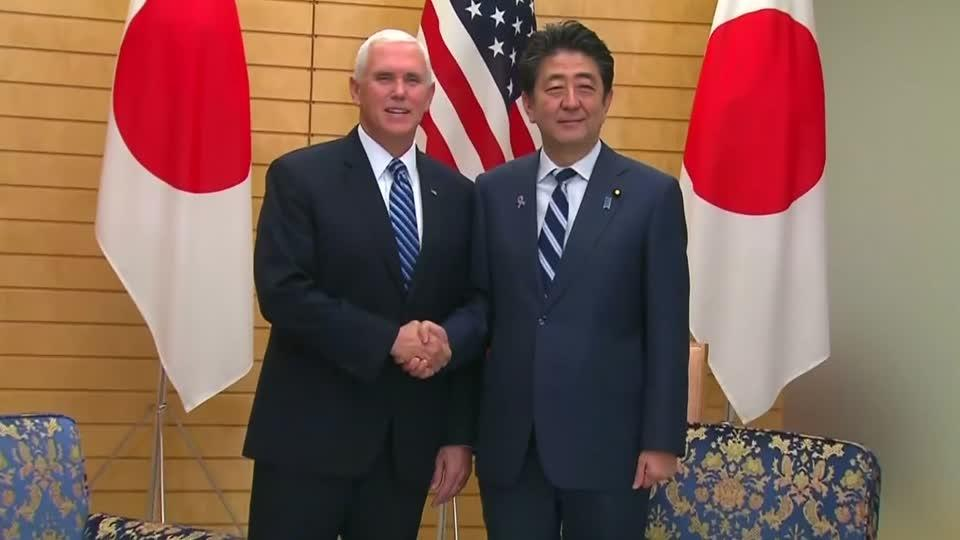 U.S. Vice President Pence seeks 'update' on Japan trade talks