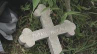 Deadly crossing: Migrant dies pursuing American Dream
