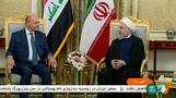 روحاني يتوقع زيادة حجم التبادل التجاري مع العراق برغم العقوبات الأمريكية