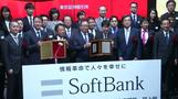 SoftBank Corp suffers Japan debut drop after record IPO