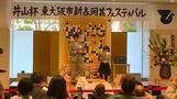 小学4年生の少女がプロ棋士に、史上最年少記録を9年ぶり更新(7日)
