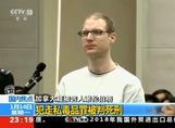 中国がカナダ人男性に死刑判決、ファーウェイ問題で揺さぶりか(字幕・14日)