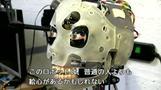世界初の「AIロボット画家」誕生か、5月に個展も(字幕・11日)