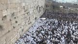 Mass 'Priestly Blessing' held at Jerusalem's Western Wall