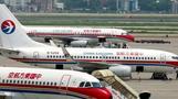 中国の航空大手3社、737MAX8巡りボーイングに補償要求(字幕・22日)