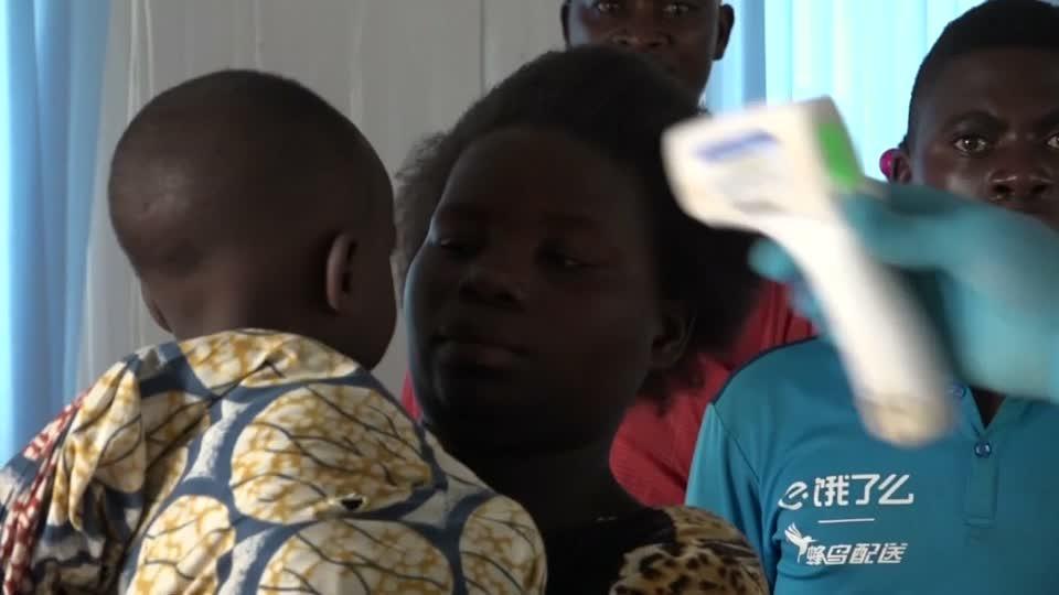 Uganda rolls out Ebola screening at border with DRC