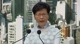 Under pressure, Hong Kong suspends extradition bill