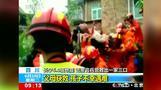 懸命の救助作業続く、中国四川省地震で11人死亡(字幕・18日)