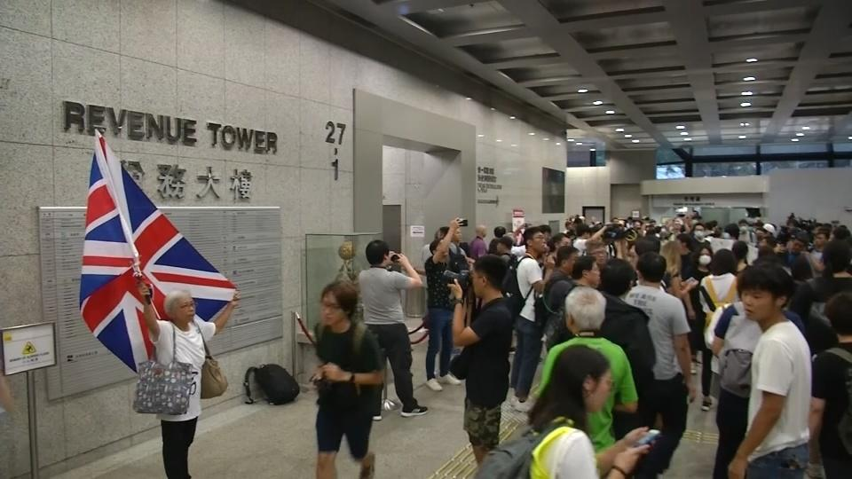 Hong Kong anti-extradition bill protesters occupy Revenue Tower