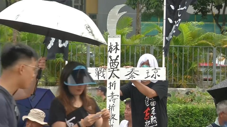 Hong Kong activists gather at New Territories town closer to China