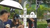 Hong Kong activists gather at New Territories town closer to China