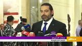 رئيس الوزراء اللبناني يعلن موافقة البرلمان على ميزانية الدولة للعام 2019