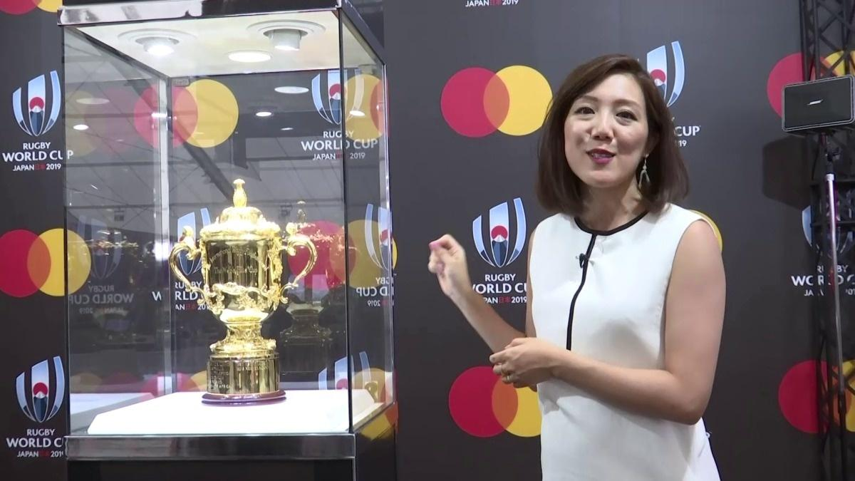 Trophy unveiled in Tokyo ahead of Rugby World Cup