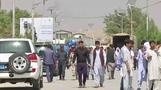 35 قتيلا على الأقل في حفل زفاف خلال هجوم للقوات الأفغانية