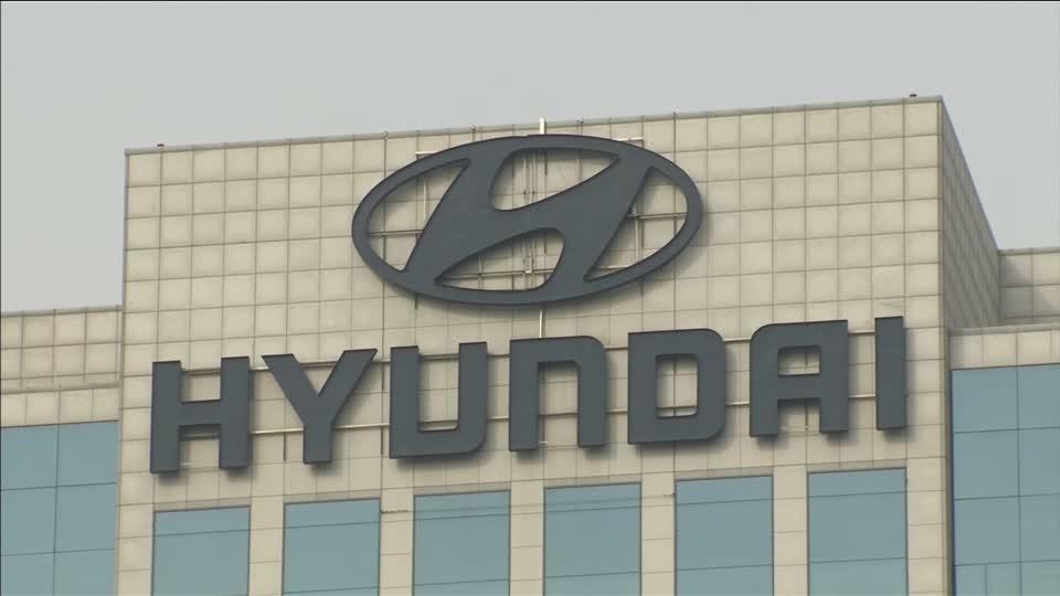 Hyundai Motor unveils $35 bln investment plan