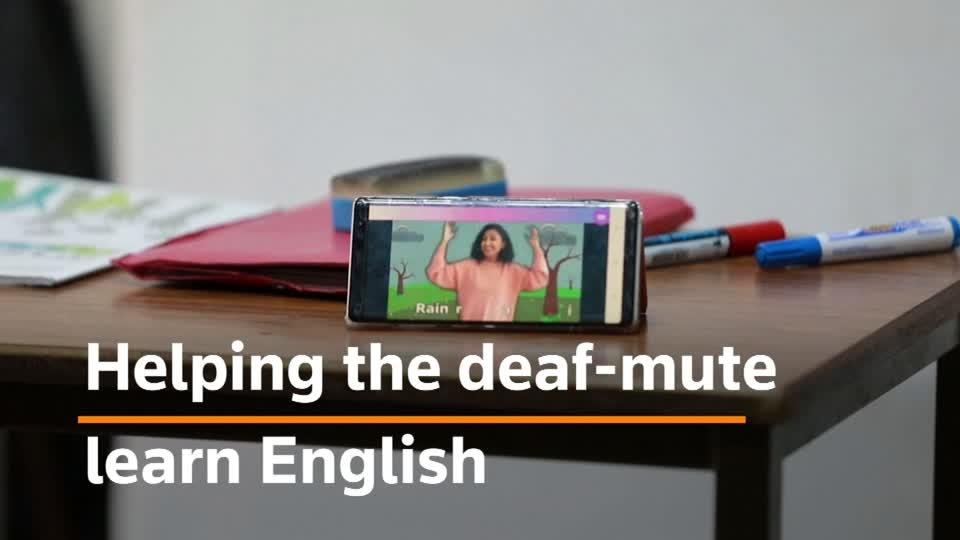 The Tunisian mobile app teaching deaf-mute people English