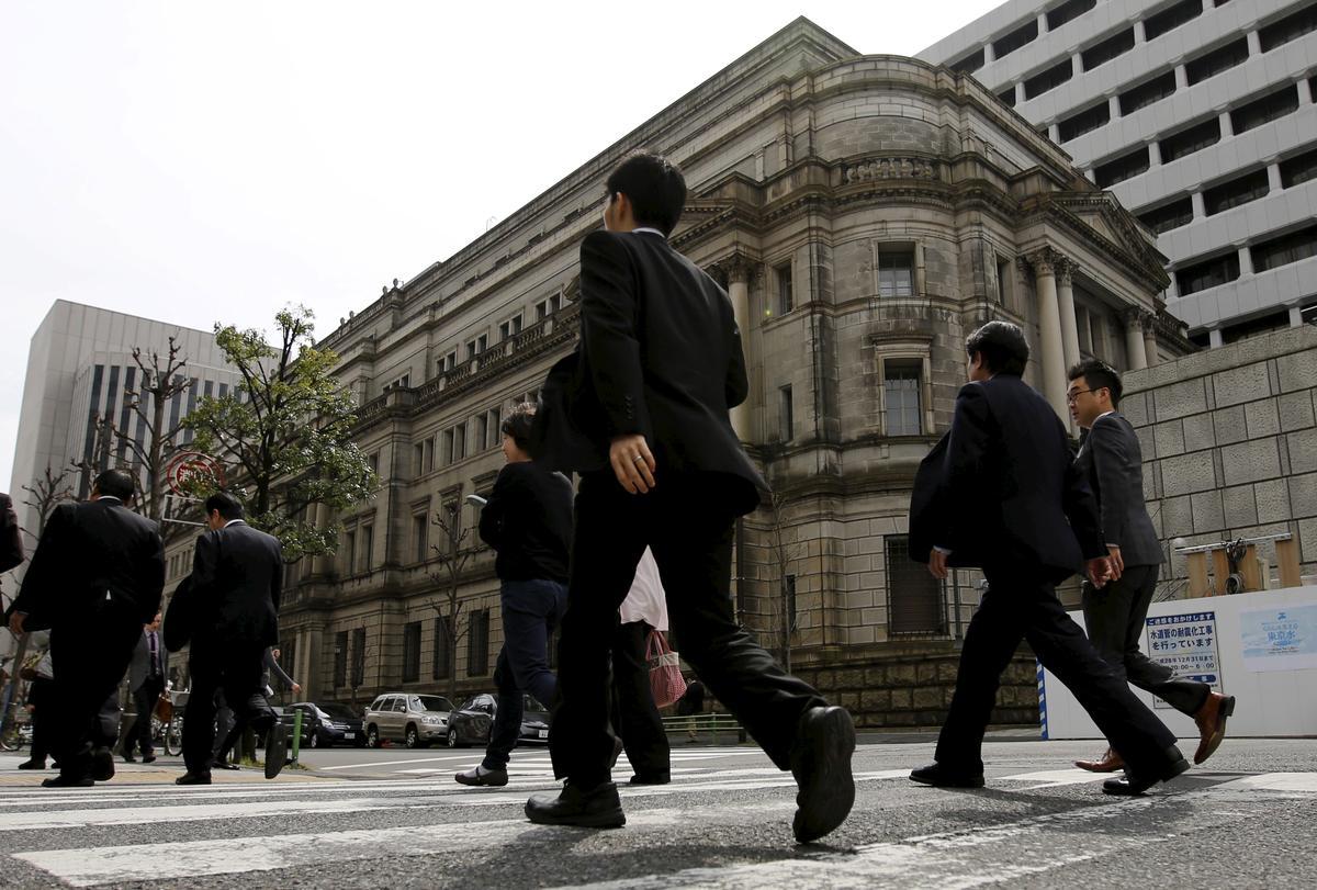 日銀、16日にJ-REITを15億円買い入れ 前回12億円から増額