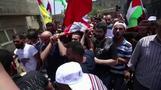 المئات يحتشدون لتشييع فلسطيني قتل برصاص القوات الإسرائيلية