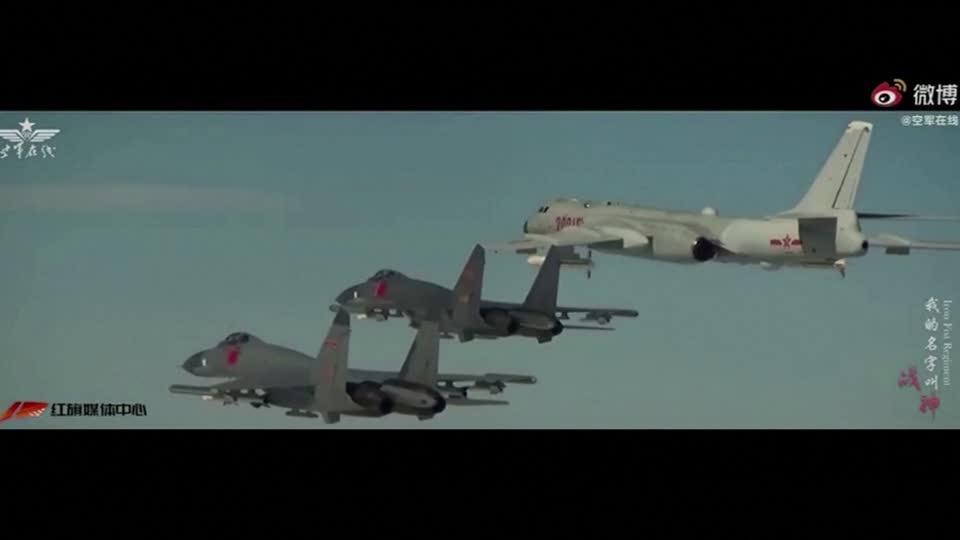 China video may simulate attack on U.S. base