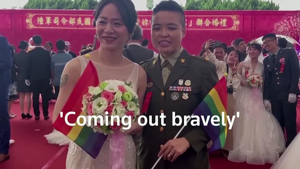 Taiwan military wedding welcomes same-sex couples