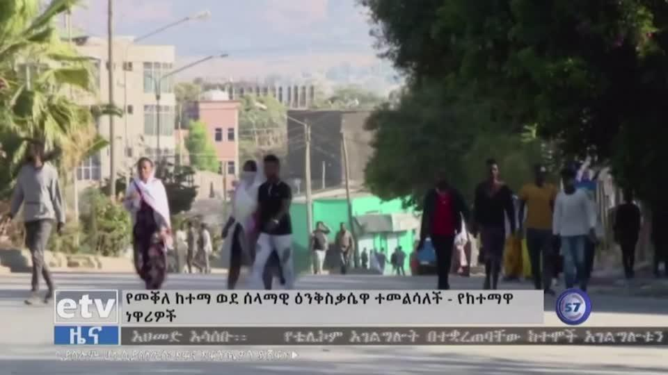 Life 'returning to normal' in Ethiopia's Mekelle