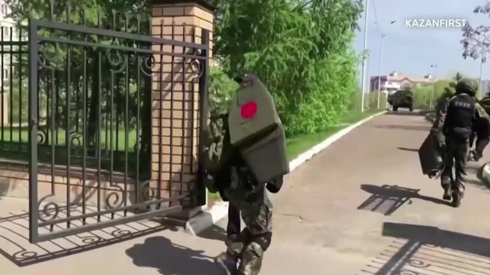 At least seven pupils shot dead at Russian school