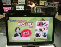 <p>Schermi Lcd di Samsung in un negozio di Seul. REUTERS/Lee Jae-Won (SOUTH KOREA)</p>