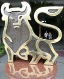<p>Un ufficio di Merrill Lynch a Singapore. REUTERS/Vivek Prakash</p>