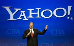 <p>Il logo di Yahoo! REUTERS/Kimberly White/YAHOO!/Handout</p>