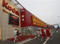 <p>Un negozio della Kodak a Pechino. REUTERS/Gil Cohen Magen (CHINA)</p>