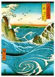 <p>Un'illustrazione del maestro giapponese Hiroshige. REUTERS/Ho</p>