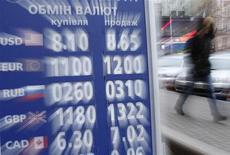 <p>Пункт обмена валюты в центре Киева. 16 декабря 2008 года. Украина получила в свое распоряжение второй транш кредита Международного валютного фонда, выделение которого было одобрено советом директоров фонда на прошлой неделе, сообщила Рейтер представитель пресс-службы министерства финансов. (REUTERS/Gleb Garanich (UKRAINE))</p>
